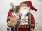 Mikołaj 32 cm czerwony  z brązowymi dodatkami- spokojne kolory to walory tej ozdoby (2)