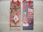 Torebka świąteczna (9748 (2)- kpl 6 sztuk) (4)