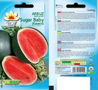 Arbuz Sugar Baby [1 g] (2)