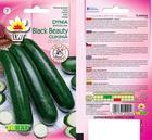 Cukinia Black Beauty [5g]-wczesna (2)