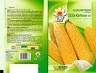 Kukurydza Złota Karłowa [20g] - bardzo wczesna (2)