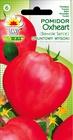Pomidor Oxheart [0,5g] Bawole Serce (1)