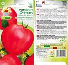 Pomidor Oxheart [0,5g] Bawole Serce (2)