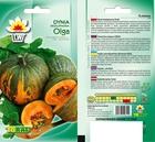 Dynia olbrzymia Olga (4g) (2)