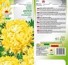 Aster peon. żółty [1g] (2)